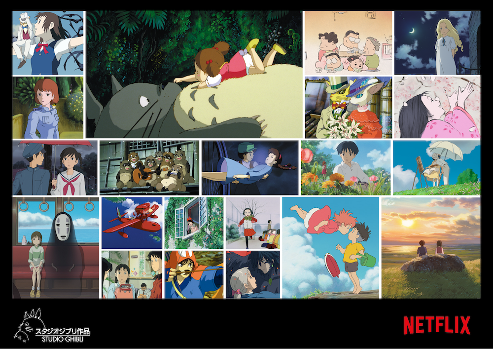 Netflix to stream 21 Studio Ghibli films starting Feb. 1