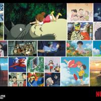 Netflix to stream 21 Studio Ghibli films starting Feb. 1